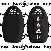 Чохол (чорний, силіконовий) для смарт ключа Infiniti (Інфініті) 4 кнопки