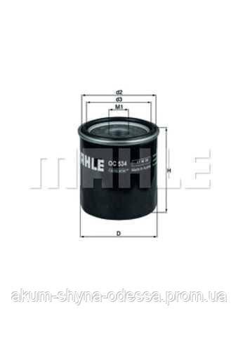 Фильтр масляный sm106 MAHLE MH OC534 op621