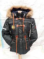 Куртка детская зимняя  для мальчика 28-42 лет