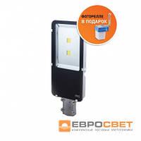 Уличный светильник LED EVROSVET  ST-100-03 2*50Вт
