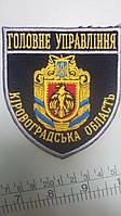 """Изготовление шевронов """"Национальная полиция"""""""