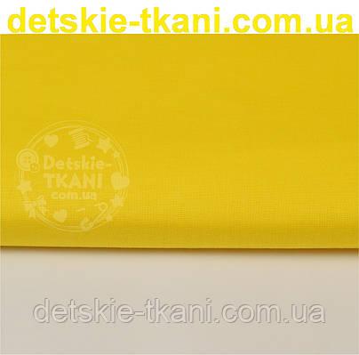 Однотонная польская бязь жёлтого цвета (№35а).