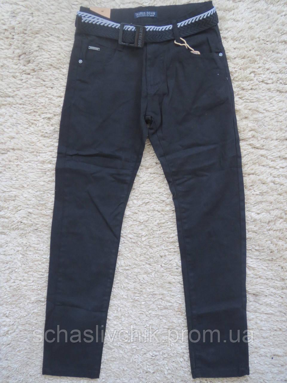 Стильные школьные котоновые брюки для мальчиков ,134-164 размер, Производитель Taurus Венгрия - Щасливчик.укр в Хмельницком