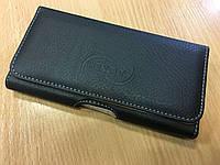 """Чехол-сумочка на пояс универсальная 4.5""""-5,5"""".Для больших смартфонов."""