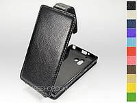 Откидной чехол из натуральной кожи для Nokia Lumia 928