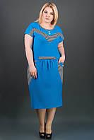 Сарафан цвета бирюзы, фото 1