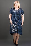 Большое красивое платье