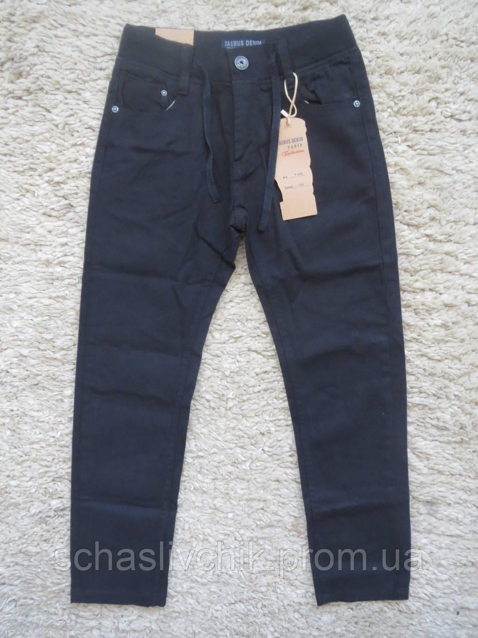 Стильные школьные котоновые брюки для мальчиков ,116-146 размер, Производитель Taurus Венгрия - Щасливчик.укр в Хмельницком