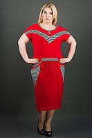 Батальное платье