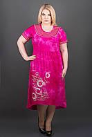 Женское нарядное платье батальное