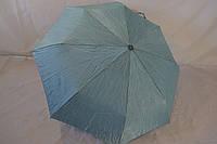 Женский зонт полный автомат хамелеон