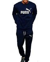 "Спортивный костюм мужской ""Puma"" синий на резинках"