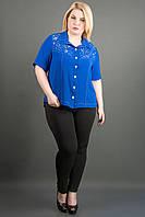 Синяя большая рубашка