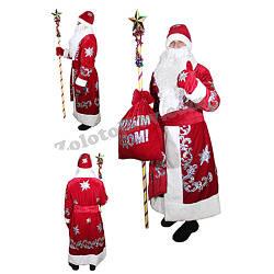 Костюм Діда Мороза великий напрокат Київ
