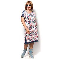 Женское платье большого размера из масла