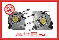 Вентилятор DELL 7557 7559 ПРАВЫЙ+ЛЕВЫЙ оригинал