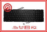 Клавиатура HP Pavilion 15-b125 15-B142 без рамки