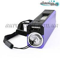 Фонарик ручной AuroraSvet- 31+ USB power bank, подарочная упаковка (аккумулятор), фото 1