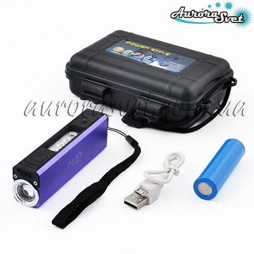 Фонарик ручной AuroraSvet- 31+ USB power bank, подарочная упаковка (аккумулятор)