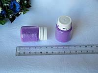 Глиттер. Цвет лиловый.цена 18 грн