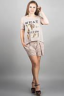 Костюм женский с шортами