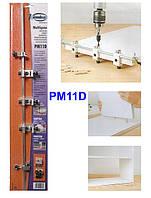 Мебельный кондуктор Virutex PM11D для конфирматов, шкантов, ручек, полкодержателей и направляющих