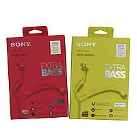 Вакуумные наушники стилизованные под SONY MDR-XB 80SH