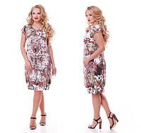 Женское летнее платье Флора
