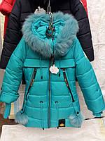 Куртка  зимняя детская для девочки 26-44р