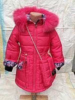 Куртка зимняя модная для девочки 26-36 р