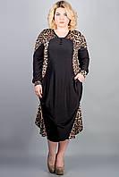 Трикотажное большое платье