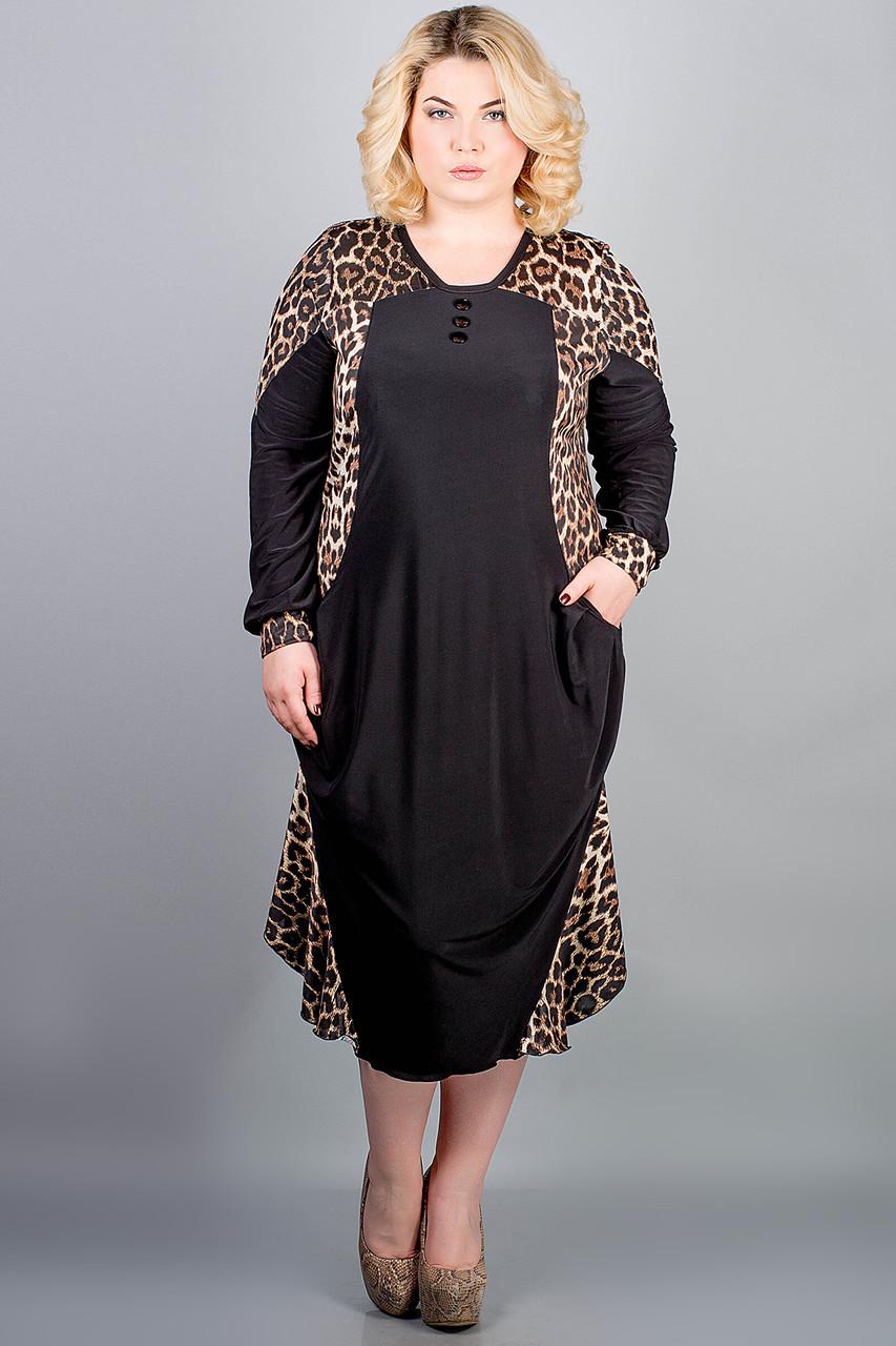 Трикотажное большое платье - ФИШЕЧКА в Харькове