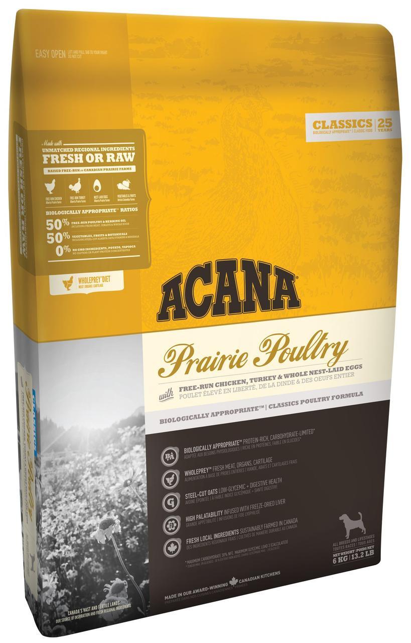Acana Prairie Poultry 6 кг, акана для собак всех пород и возрастов, с цыплёнком и индейкой