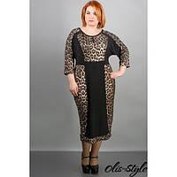 Платья для больших женщин