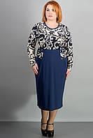 Батальное синее платье