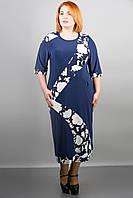 Синее батальное платье