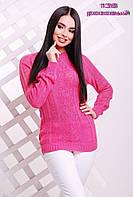 Стильный женский свитер. 138 Розовый