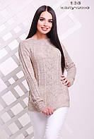 Вязаный молодёжный свитер.  138 Капучино