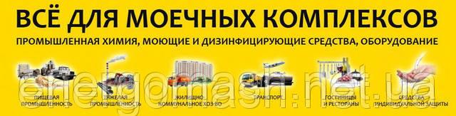 авто шампунь Karcher RM 806