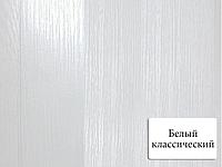 Панель МДФ Стандарт Біла 148*2600 мм