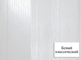 Панель МДФ Стандарт Белая 148*2600мм