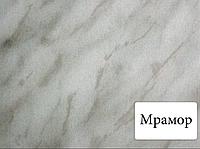Панель МДФ Стандарт Мрамор 148*2600мм