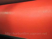 Пленка под КОЖУ -LG Printing Film (красная)