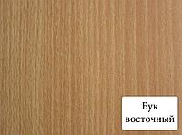 Панель МДФ Стандарт Бук східний 148*2600 мм
