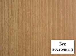 Панель МДФ Стандарт Бук восточный 148*2600мм