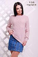 Нежный вязаный женский свитер. 138 Пудра