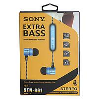 Вакуумные Bluetooth наушники стилизованные под SONY STN-861