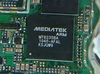 MediaTek MTK6235BA - CPU для китайских телефонов, б/у снято с разборки