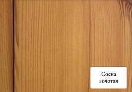 Панель МДФ Стандарт Сосна золотая 148*2600мм