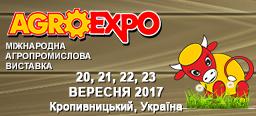 """Магазин """"ТЕПЛО"""" принимает участие в выставке """"Агроэкспо"""" 2017!"""